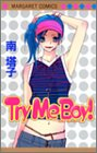 Try Me Boy! / 南 塔子 のシリーズ情報を見る
