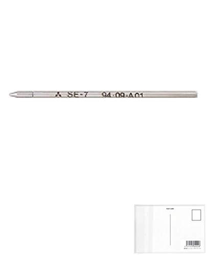 三菱鉛筆 油性ボールペン替芯 SE7 黒 0.7mm SE7.24 【× 20 本 】 + 画材屋ドットコム ポストカードA