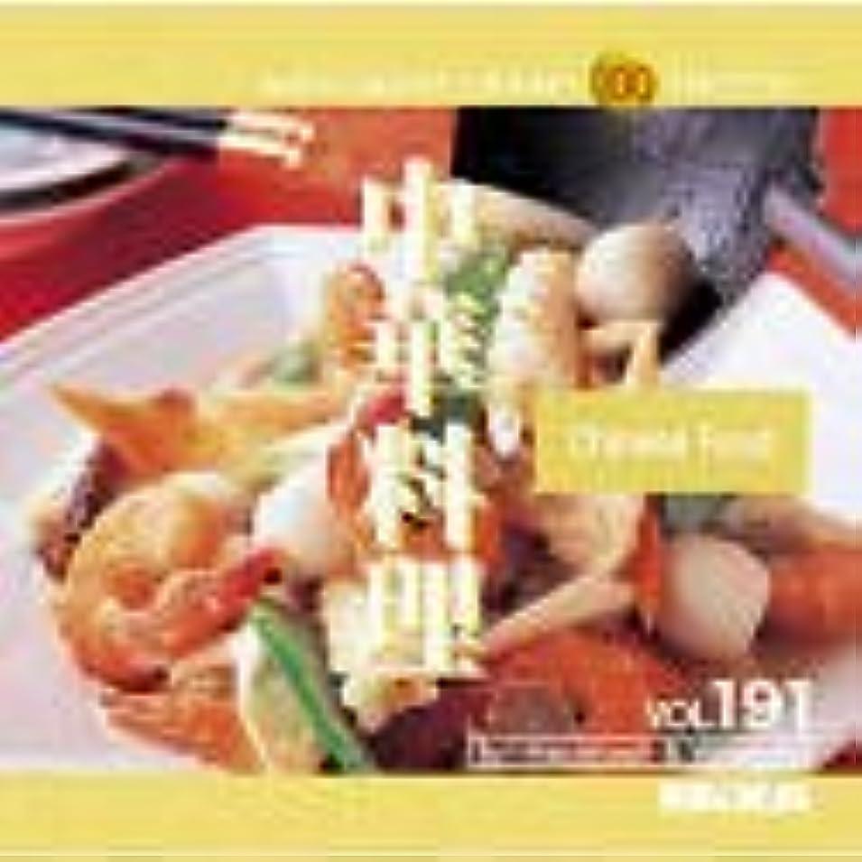 超音速眉君主制MIXA IMAGE LIBRARY Vol.191 中華料理