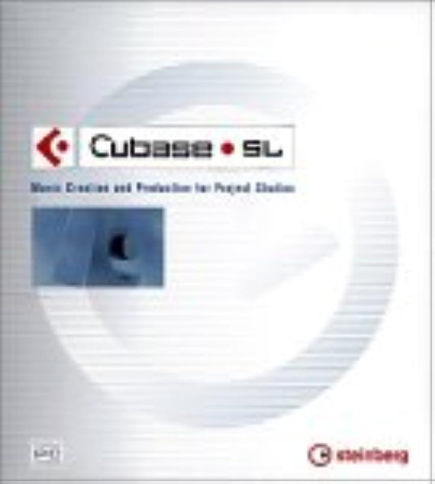 シェードぬれた同化Cubase SL for Windows