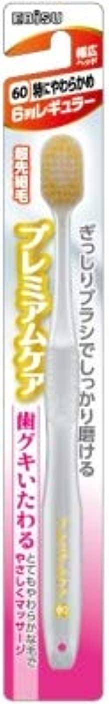 効能ある抑圧一貫性のない【まとめ買い】プレミアムケア歯グキいたわる6列レギュラー ×3個