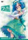 妄想科学シリーズ ワンダバスタイル(4)[DVD]