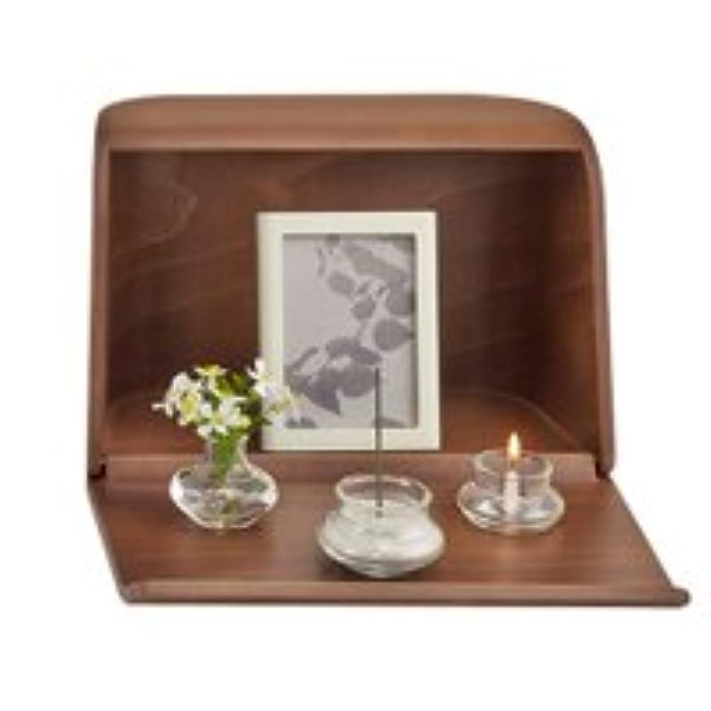 樫の木バラバラにするバンカーやさしい時間祈りの手箱ブラウン × 2個セット