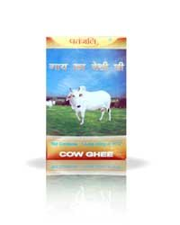 Patanjali Desi Ghee 500g from Snehgal Store