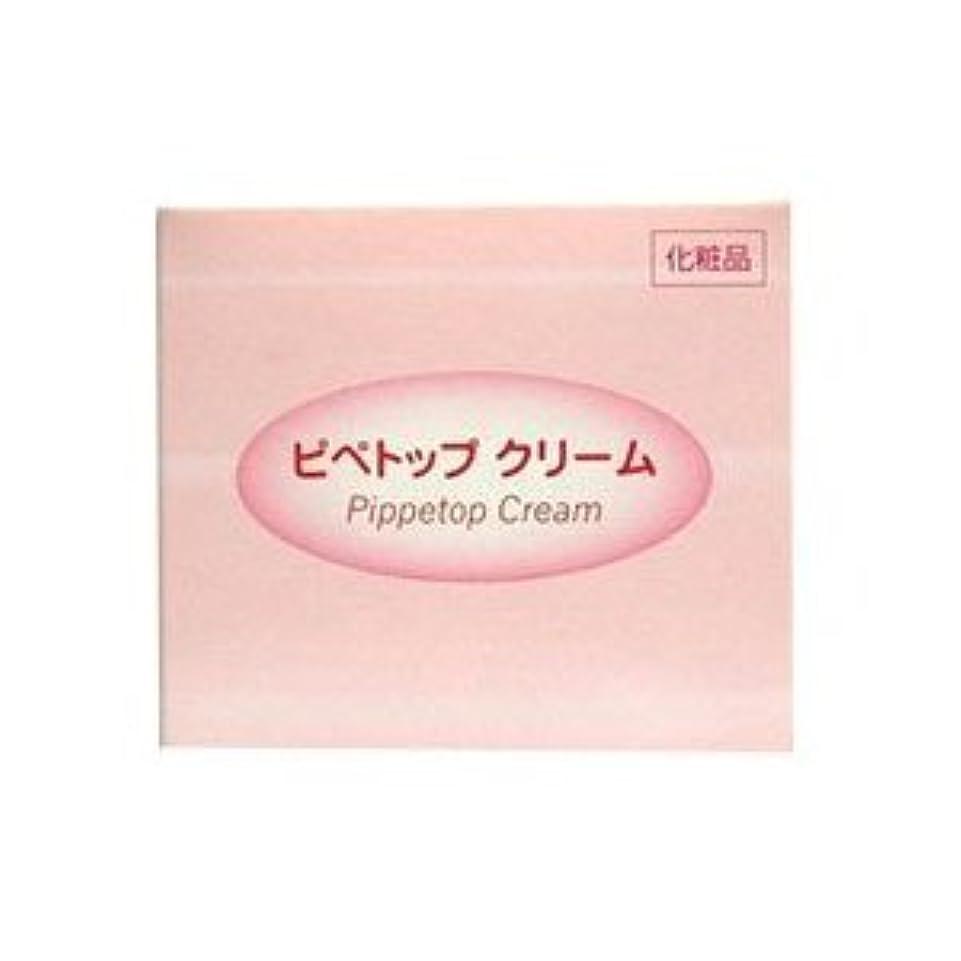 マットコンペ綺麗な〔原沢製薬〕ピペトップクリーム 43g ×3個セット