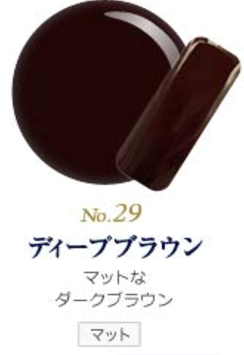 定義スキニー厚い発色抜群 削らなくてもオフが出来る 新グレースジェルカラーNo.11~No.209 (ディープブラウン)