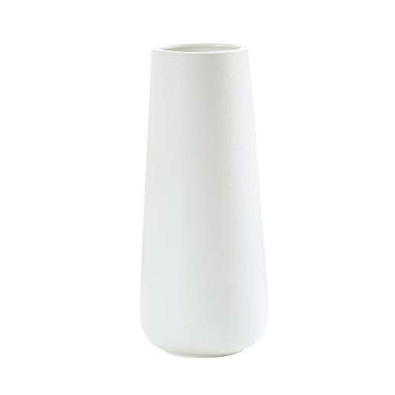 断片適合するフィクションAOYATIME花瓶 フラワーベース陶器北欧 花器 ホワイト 陶磁 花器 セラミック おしゃれ (C)