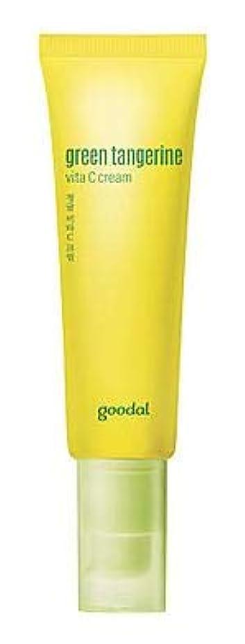 顔料長椅子裏切り[goodal] Green Tangerine Vita C cream 30ml / [グーダル]タンジェリン ビタC クリーム 30ml [並行輸入品]