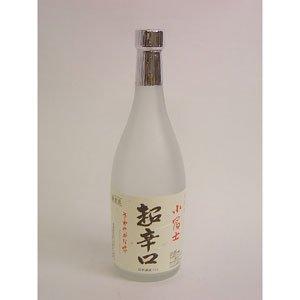島田酒造『小富士 超辛口』