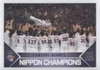 Yomiuri Giants (Baseball Card) 2013 BBM - [Base] #360