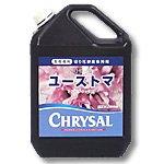クリザール(前処理剤) ユーストマ 5L