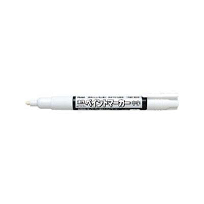 ペイントマーカー中字 中字・丸芯 インク色:白 品番:MMP20-W 注文番号:53415738 メーカー:ぺんてる