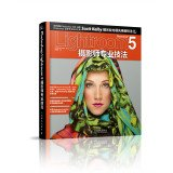 Photoshop Lightroom 5 professional photographer techniques(Chinese Edition)