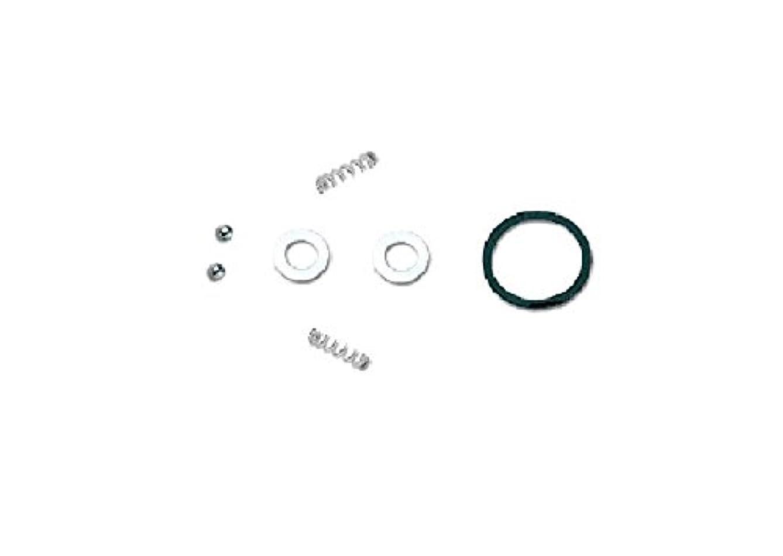 DaVinci 75-04-00-45 1 mL Spare Kit as per Socorex, Clear