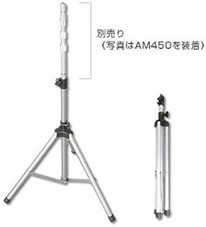 第一電波工業 ダイヤモンド AS600 アンテナポール用三脚スタンド