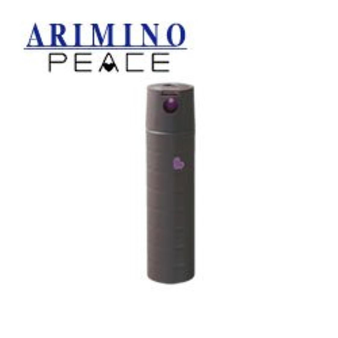 陪審刺激するスペースアリミノ ピース カールspray チョコ 200ml