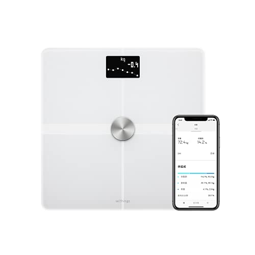 Withings Body + フランス生まれのスマート体重計 ホワイト Wi-Fi/Bluetooth対応 体組成計 【日本正規代理...