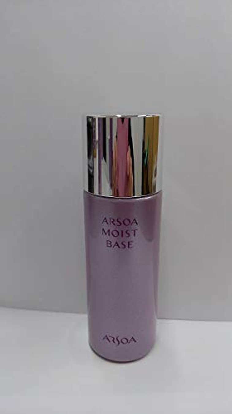 慢な溶けるスクワイアARSOA(アルソア) モイスト ベイス 50ml