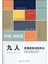 The Nine  Inside the Secret World of the Supreme Court (Chinese Edition)
