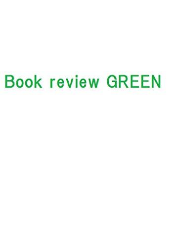 [画像:Book review GREEN (アーキテクチャー・プロダクト・システム)]