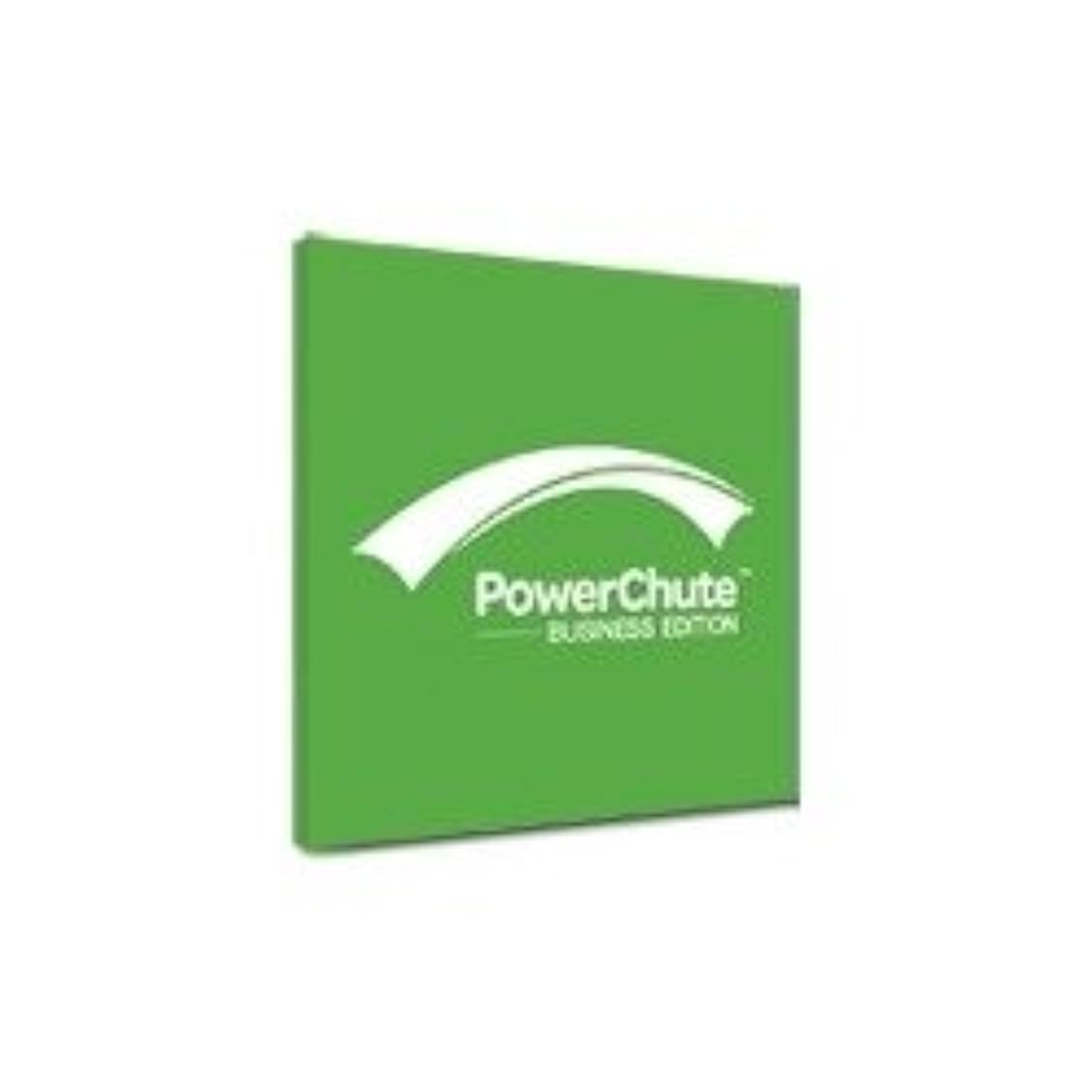 塗抹敵対的悪魔PowerChute Business Edition Windows & Linux