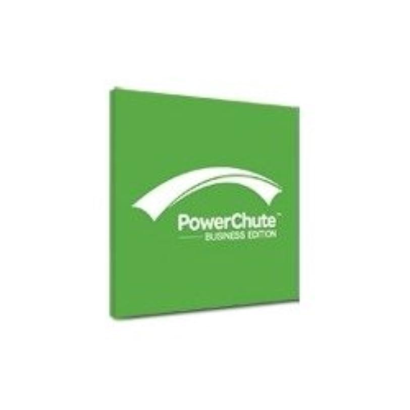 刻む適合百万PowerChute Business Edition Windows & Linux