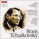 Chamber Music of Boris Tchaikovsky by Boris Tchaikovsky (2000-06-27)