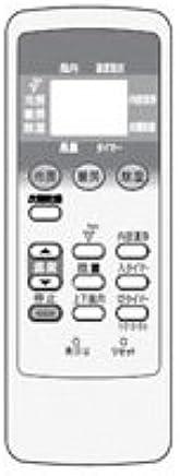 シャープエアコン用リモコン(2056380773)