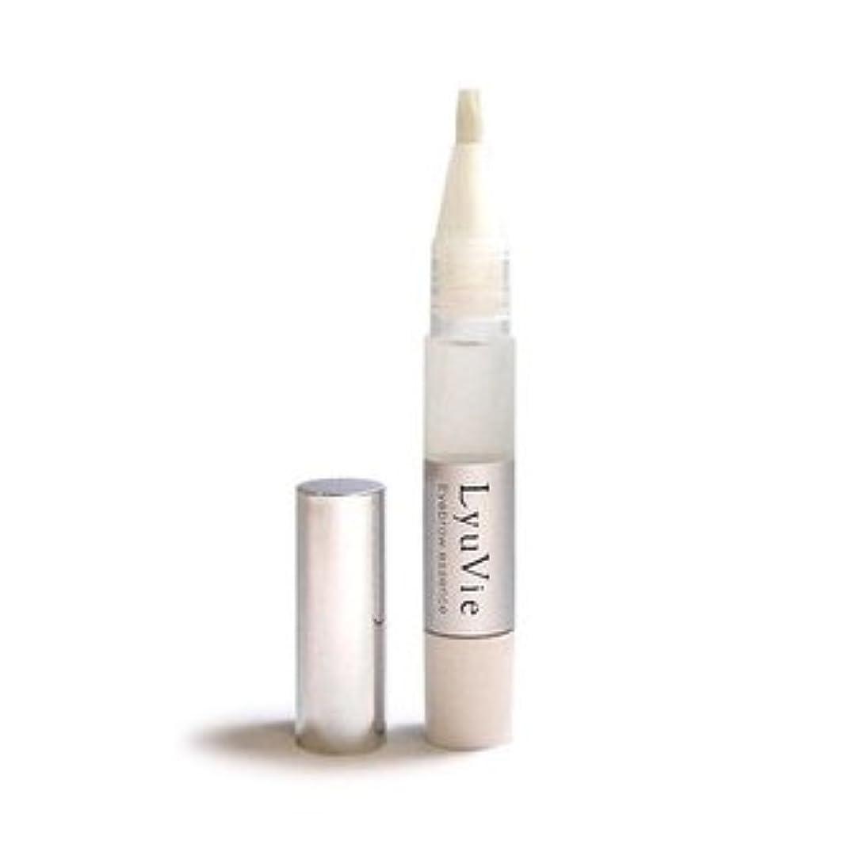 としてまっすぐ影響眉毛 専門ブランド リューヴィ 眉毛 薬用育毛 エッセンス 医薬部外品
