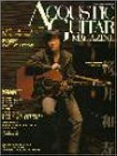 ムック アコースティックギターマガジン Vol.7 桜井和寿 (リットーミュージック・ムック)