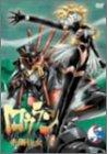 奇鋼仙女ロウラン 3[DVD]
