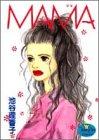 MAMA 1 (YOUNG YOUコミックス)