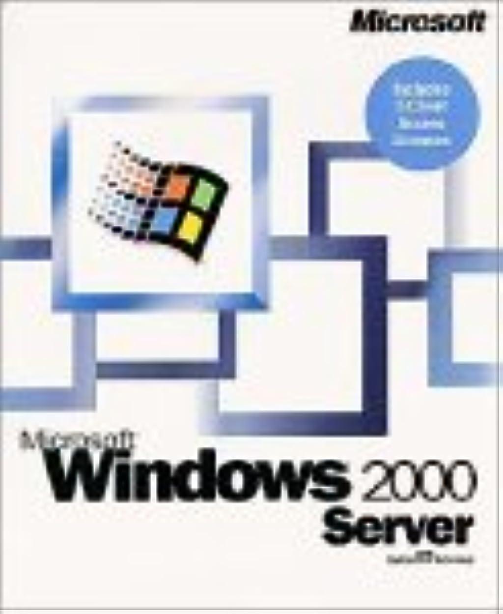 剪断お父さん奴隷Microsoft Windows2000 Server(E) 5クライアントアクセスライセンス付き