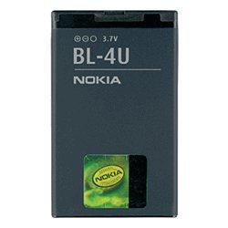 Nokia BL-4U Li-Ionen-Akku (1000 mAh, 3,7 V, Lithium-Ionen-Akku, 1000 mAh, GPS, Laptop, Handy, 3,7 V), Grau Nokia E66, Nokia 5250, Nokia 5530 XpressMusic, Nokia C5-03