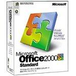 Microsoft Office 2000 Standard Update von Office x.x oder MS-Einzelapplikationen E