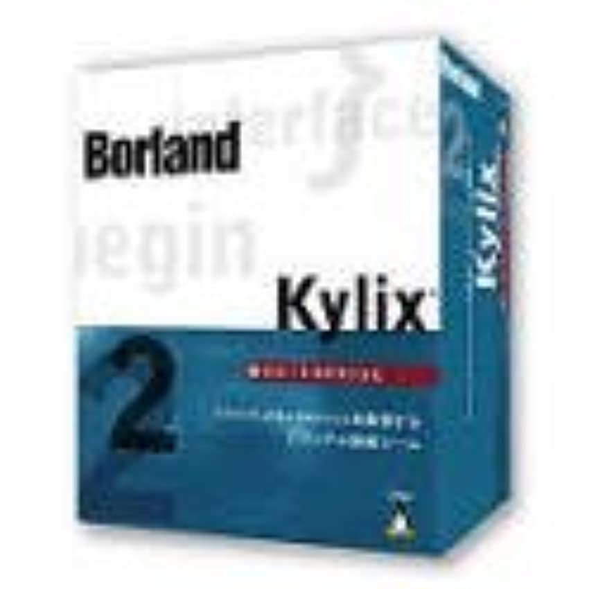 Borland Kylix 2 Enterprise