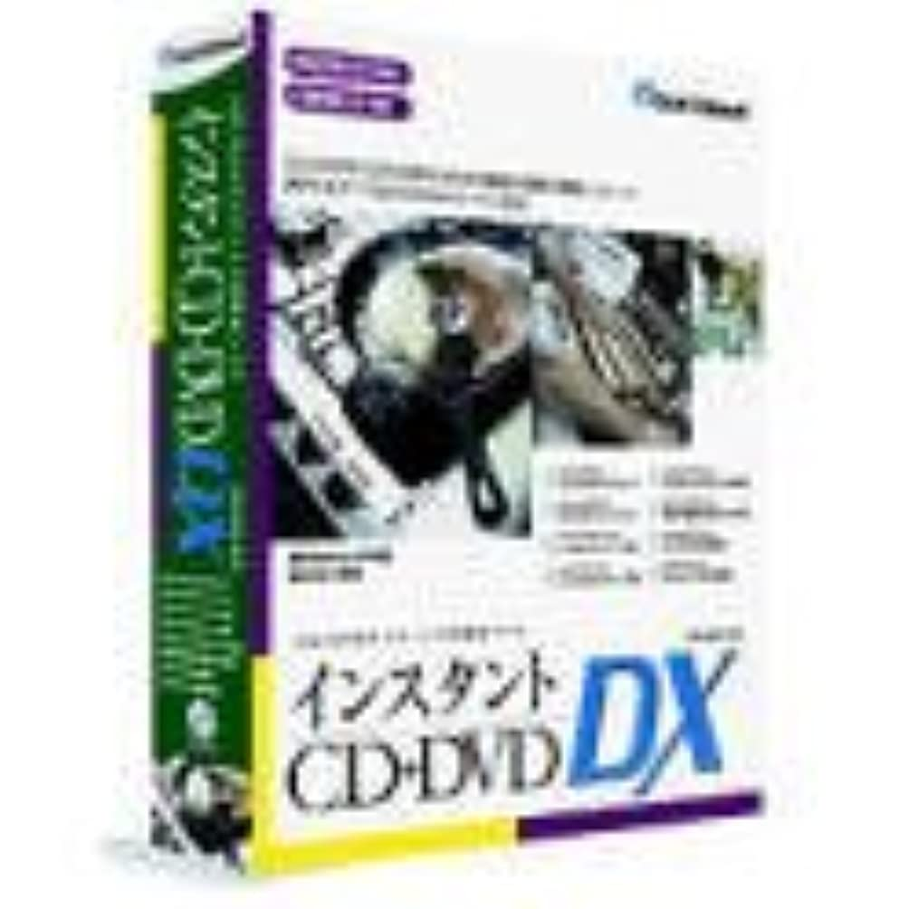 アッティカス弱まる欺インスタントCD+DVD DX Version 6.5