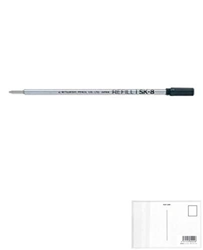 三菱鉛筆 ボールペン替芯 SK‐8 黒 【 10本】 + 画材屋ドットコム ポストカードA