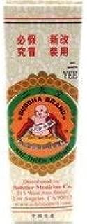 buddha brand dau nhi thien (yee tin tong skin care oil) - 0.1fl oz