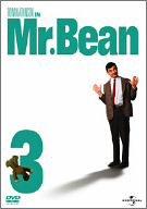 Mr.ビーン Vol.3 [DVD]