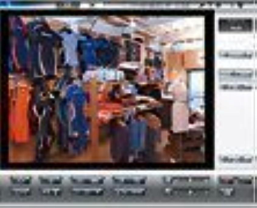 ちらつきコースパーティションパナソニック ネットワークカメラ専用録画ビューアソフト BB-HNP17