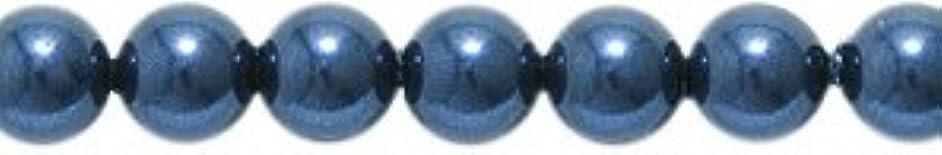 Swarovski 5810 Crystal Round Pearl Beads, 4mm, Night Blue, 50-Pack efqgzs16314
