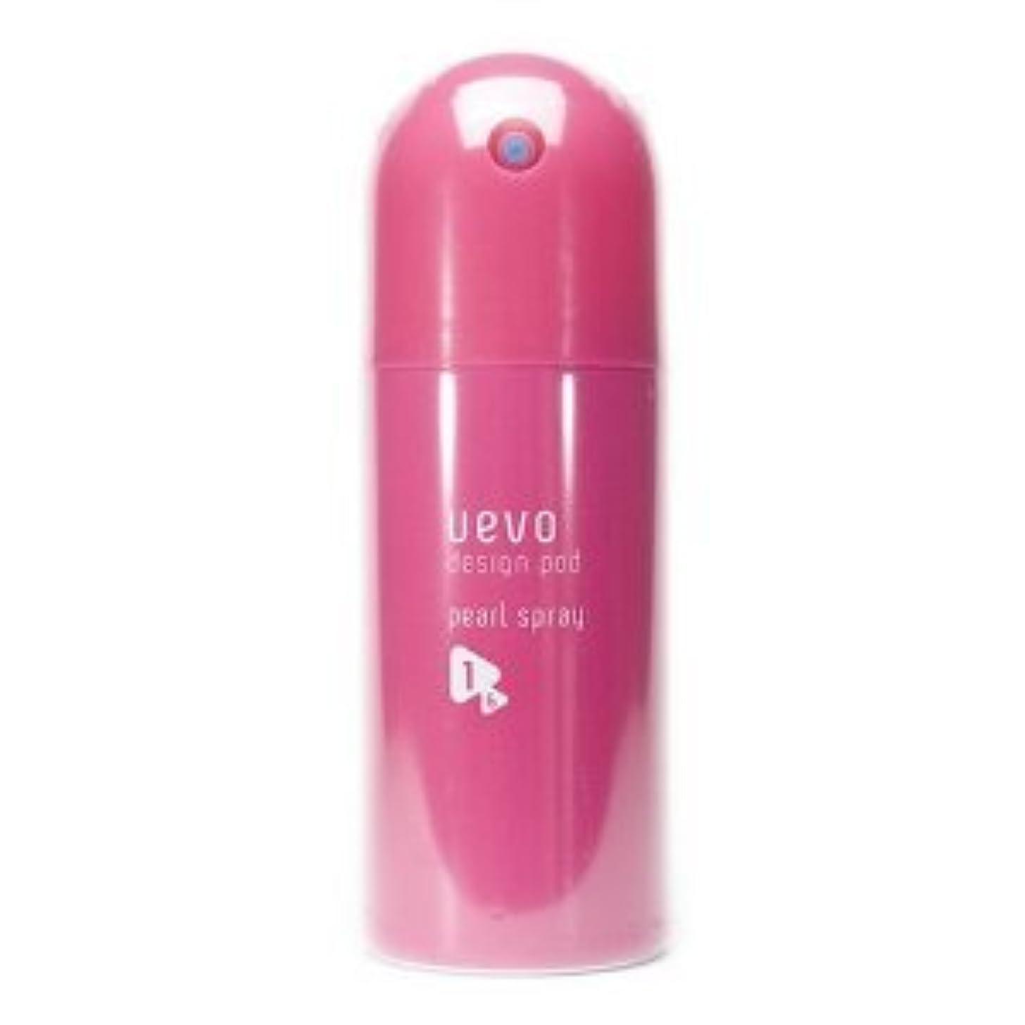 どれか簡単な発明する【X3個セット】 デミ ウェーボ デザインポッド パールスプレー 220ml pearl spray DEMI uevo design pod