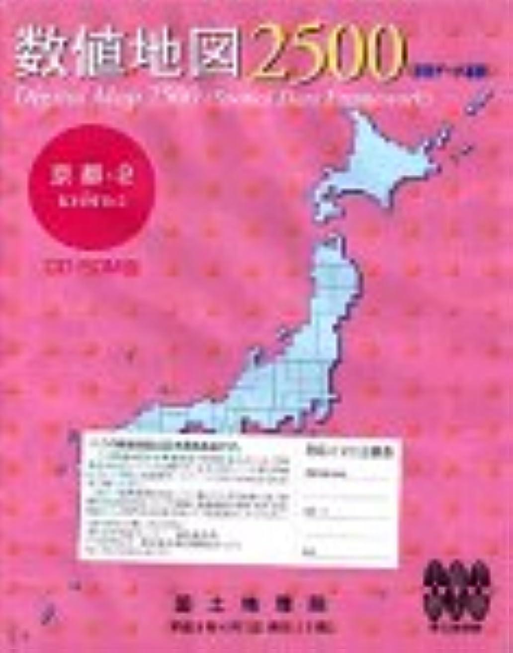 養う探偵花輪数値地図 2500 (空間データ基盤) 京都-2