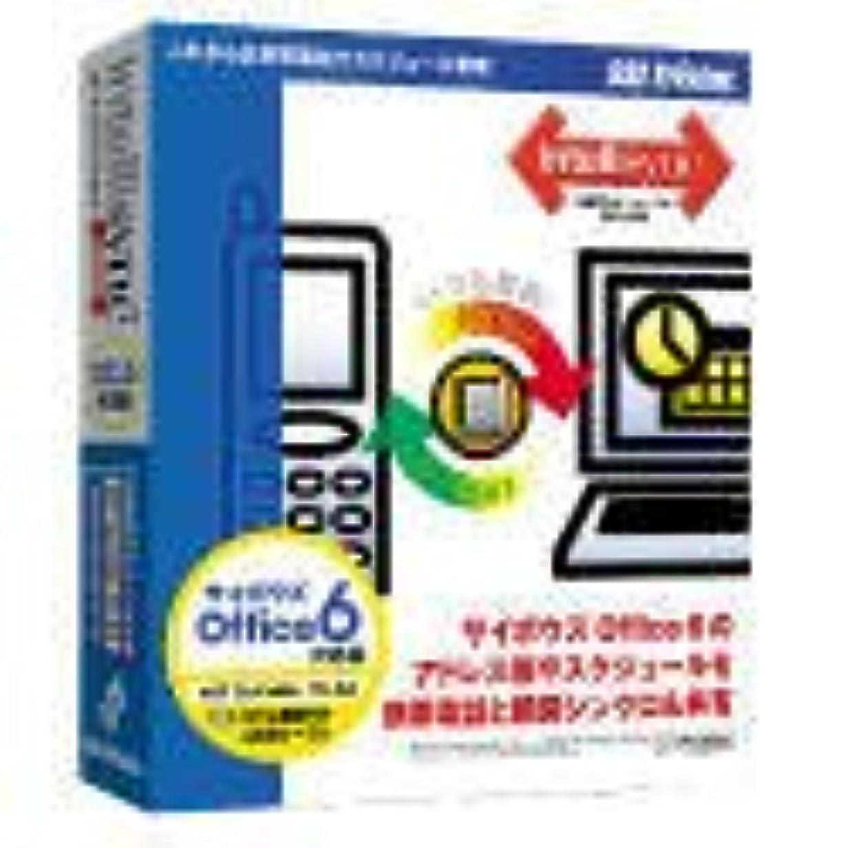 クルー小説錫Intellisync 5.2J サイボウズ Office 6 対応版 NTT DoCoMo?TU-KA用モデム機能付きUSBケーブル付属 for Windows
