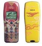 Nokia SKR-40 3210 Dragon Cover
