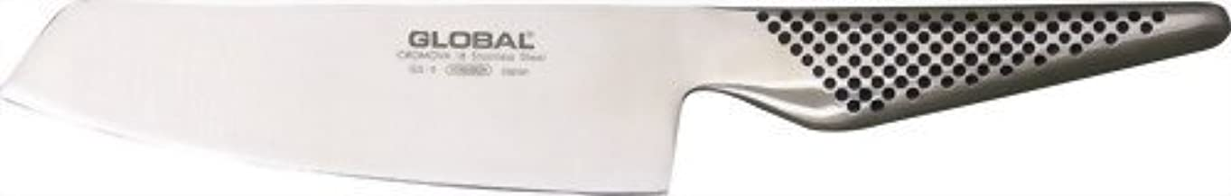 "Global 5.5"" Vegetable Knife"