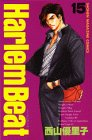 Harlem beat (15) (講談社コミックス―Shonen magazine comics (2440巻))