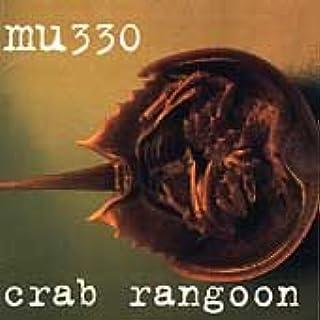 Crab Rangoon [12 inch Analog]