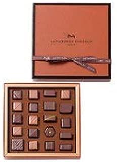 メゾンデュショコラ LA MAISON DU CHOCOLAT イニシアッション 20粒入 チョコレート ホワイトデー ギフト